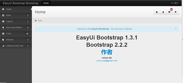 easyui-bootstrap.png